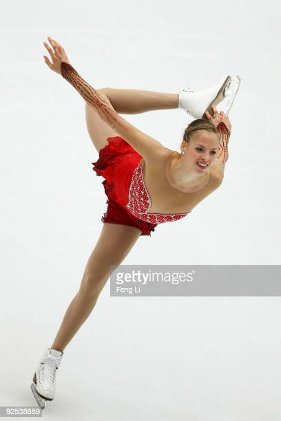 Carolina Kostner of Italy skates in the Ladies Short Program during the Cup of China ISU Grand Prix of Figure Skating 2009 at Beijing Capital...