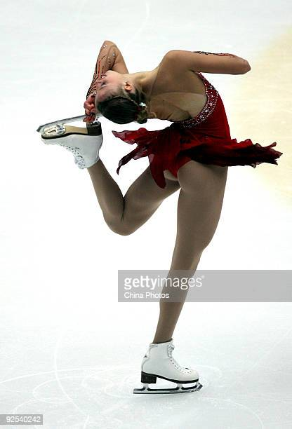 Carolina Kostner of Italy skates in the Ladies Short Program during the Cup of China ISU Grand Prix of Figure Skating 2009 at Beijing Capital...