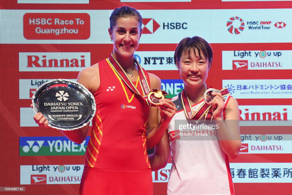 Yonex Japan Open - Day 6 : News Photo