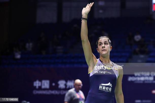 Carolina Marin of Spain celebrates the victory in the Women's Singles first round match against Nozomi Okuhara of Japan on day one of the China Open...