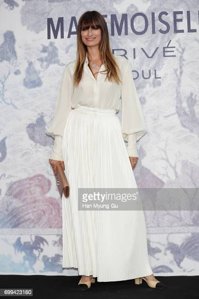 Caroline de Maigret attends the Mademoiselle Prive exhibition at the DMuseum on June 21 2017 in Seoul South Korea