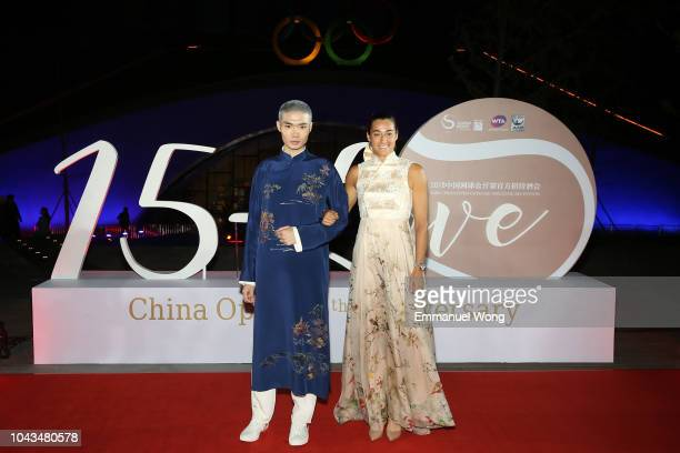 Caroline Garcia of France attends the 2018 China Open Official Welcome Reception at Beijing Olympic Tower on September 30 2018 in Beijing China