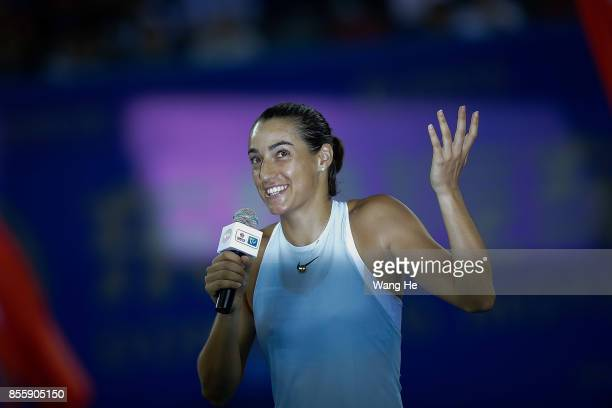 Caroline Garcia of France speech defeating Ashleigh Barty of Australia in the Finals match of Women's Single of 2017 Wuhan Open on September 30 2017...
