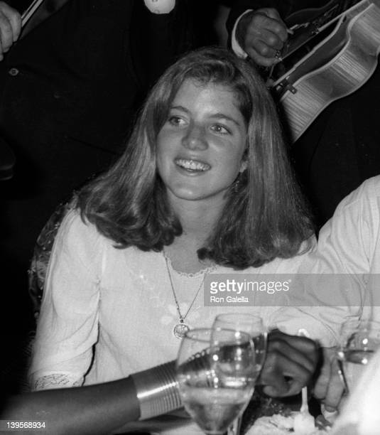 Caroline Kennedy attends the screening party for 'Bobby Deerfield' on September 18 1977 at Tavern on the Green in New York City