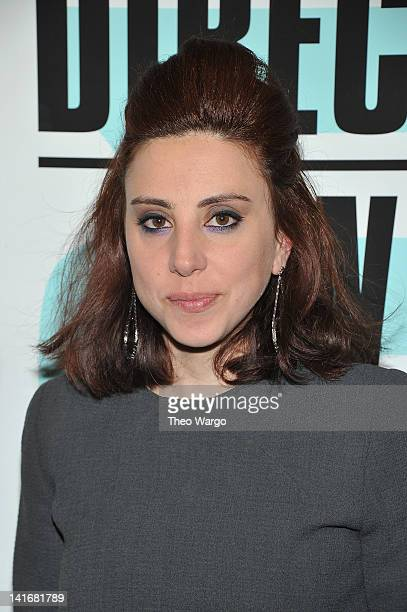 Caroline Labaki attends the 2012 New Directors/New Films Opening Night Gala at the Museum of Modern Art on March 21 2012 in New York City