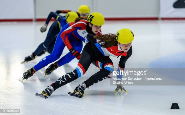 Caroline Murphy of Luxembourg and Sandra Trusova of Slovak Republic compete in the Ladies 1500m ranking finals during the World Junior Short Track...