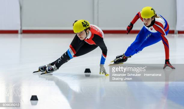 Caroline Murphy of Luxembourg competes in the Ladies 1500m ranking finals during the World Junior Short Track Speed Skating Championships Day 1 at...