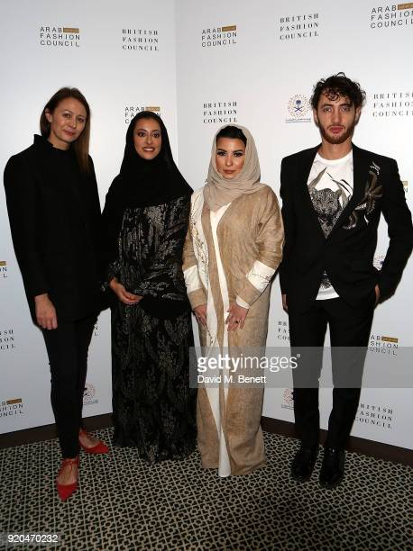 Caroline Rush HH Princess Noura Bint Faisal Al Saud Ms Layla Issa Abuzaid and Jacob Abrian attend a breakfast to announce a strategic partnership...