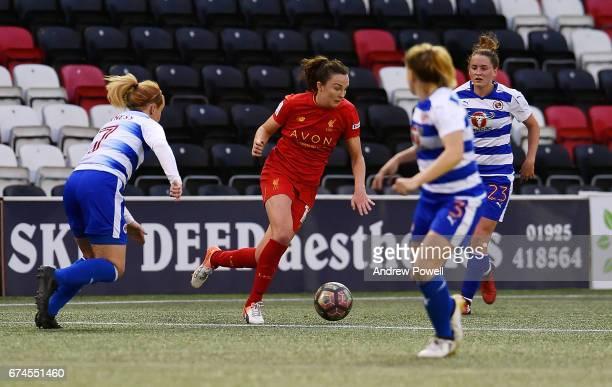 Caroline Weir of Liverpool Ladies powers through during a Women's Super League match between Liverpool Ladies and Reading FC Women at Select Security...