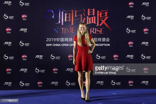 Caroline Wozniacki of Denmark attends the 2019 China Open offical welcome reception at Beijing Olympic Tower on September 29 2019 in Beijing China