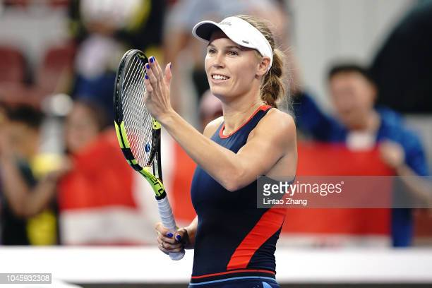 Caroline Wozniacki of Denmark celebrates after defeating Katerina Siniakova of the Czech Republic during her Women's Singles quarterfinals match in...