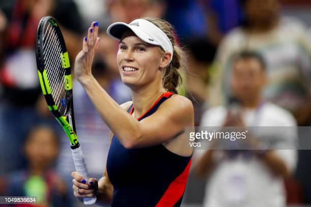 Caroline Wozniacki of Denmark celebrates after winning the Women's Singles Quarter-final match against Katerina Siniakova of the Czech Republic on...
