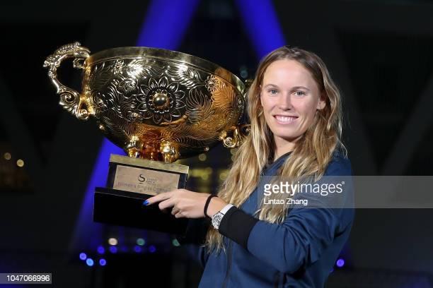 Caroline Wozniacki of Denmark holds the winners trophy after winning the Women's Singles final against Anastasija Sevastova of Latvia on day 9 of the...