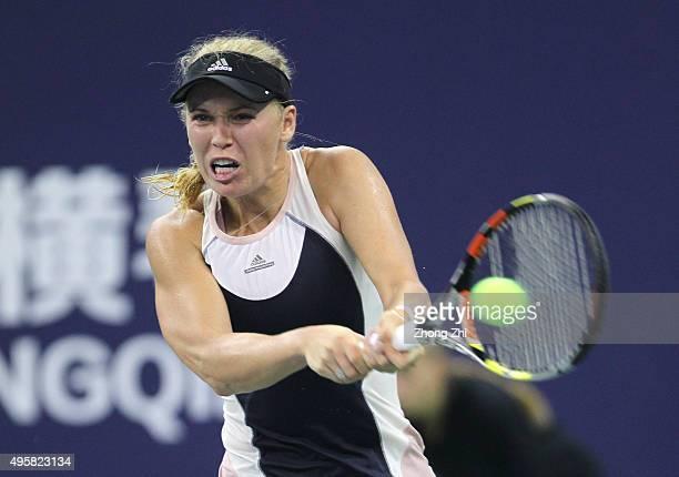 Caroline Wozniacki of Denmark returns a shot during the match against Svetlana Kuznetsova of Russia on day 4 of Huajin Securities WTA Elite Trophy...