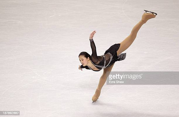Caroline Zhang competes during the ladies free skate program during the 2012 US Figure Skating Championships at HP Pavilion on January 28 2012 in San...