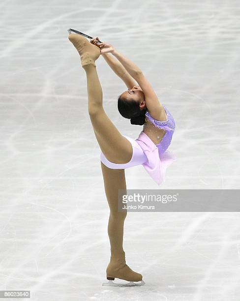 Caroline Zhang of the United States competes in the Ladies Free Skating during the ISU World Team Trophy 2009 Day 3 at Yoyogi National Gymnasium on...