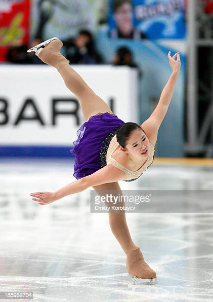 Caroline Zhang of United States skates in the Ladies Free Skating during ISU Rostelecom Cup of Figure Skating 2012 at the Megasport Sports Center on...