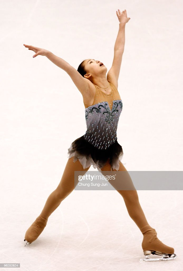 ISU Four Continents Figure Skating Championship - Ladies Free Program : News Photo
