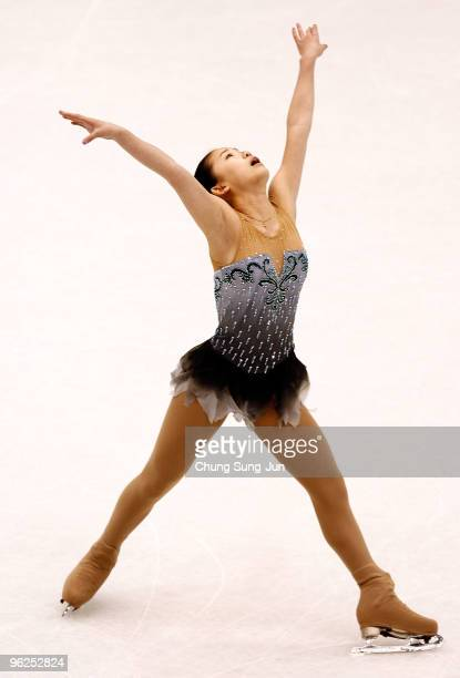 Caroline Zhang of USA performs in the Ladies free program during the ISU Four Continents Championship at Hwasan Ice Arena on January 29 2010 in...