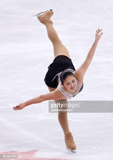 Caroline Zhang skates in the short program during the 2014 Prudential US Figure Skating Championships at TD Garden on January 9 2014 in Boston...