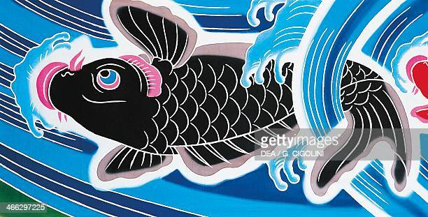 Carp that goes up the current detail from an auspicious banner which is flown on May 5 for Boy's Day by Morihiro Jojima Japanese civilisation 20th...