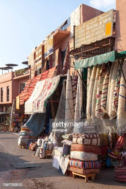 Carpet dealer in the Souk of Marrakesh