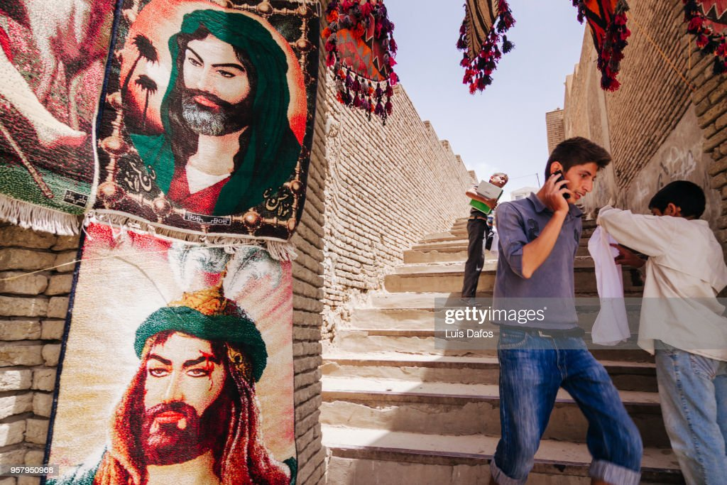 Carpet shop in Arbil, Iraqi Kurdistan : Stock Photo