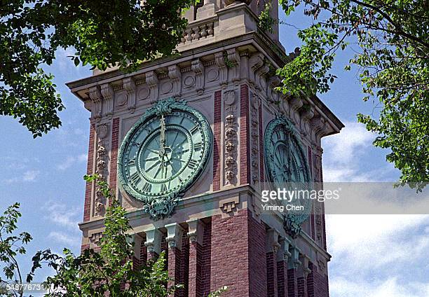 Carrie Clock Tower of Brown University