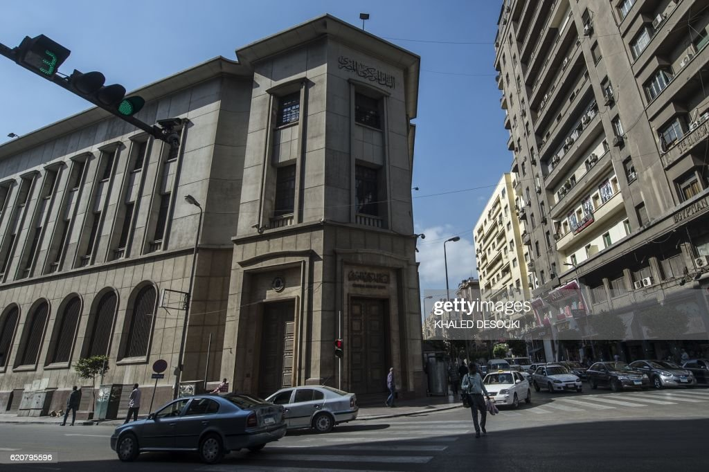 EGYPT-ECONOMY-CURRENCY : News Photo