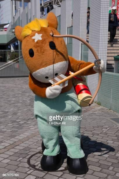 JRA cartoon character Turfy at Hanshin Racecourse on April 2 2017 in Takarazuka Japan