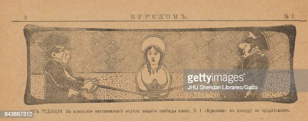 Cartoon from the Russian satirical journal Burelom depicting a peasant woman with a rope wrapped around her that is being pulled by a government...