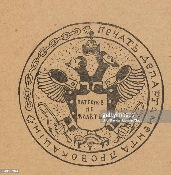 Cartoon from the Russian satirical journal Burelom depicting the seal of the Department for Protecting the Public Security and Order in which the...