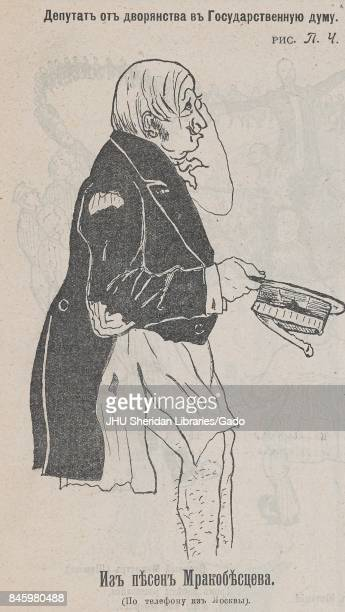 Cartoon from the Russian satirical journal Fonar depicting a disheveled man panhandling in a torn jacket and no pants with text reading 'Deputy of...
