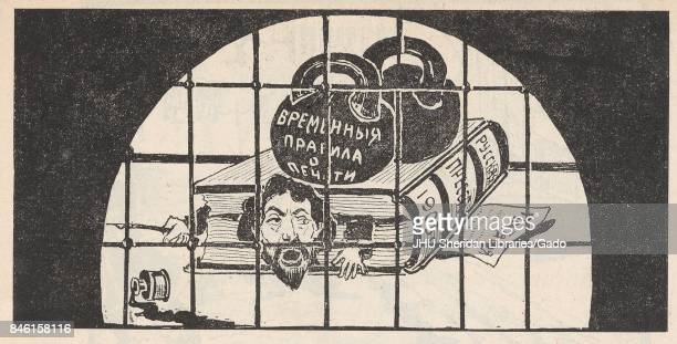 Cartoon from the Russian satirical journal Krasnyi Smekh depicting a man behind bars stuck inside of a large book with weights on it with text on the...