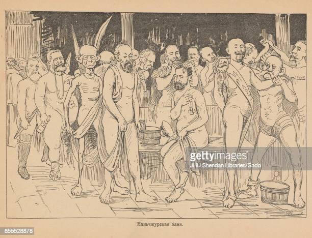 Cartoon from the Russian satirical journal Ovod depicting a roomful of government officials who are naked or nearlynaked in a bathhouse with text...