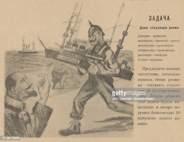 Cartoon from the Russian satirical journal 'Signal' depicting the last German Emperor Wilhelm II wearing patched trousers and shirt work boots his...