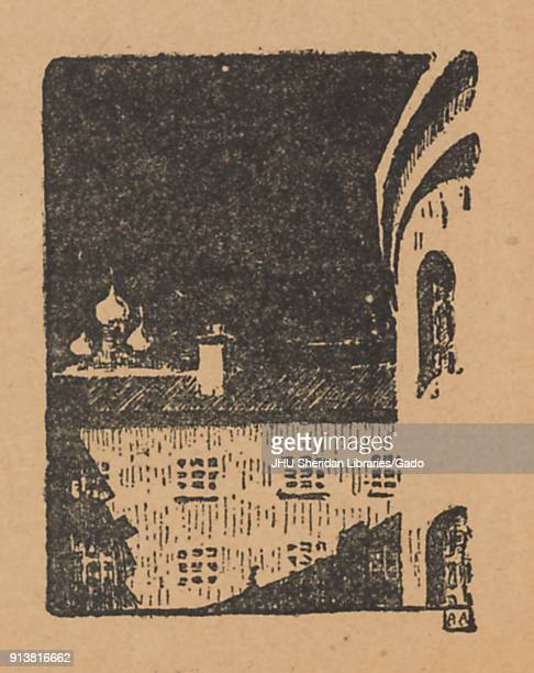 Cartoon from the Russian satirical journal Signaly depicting part of a building most likely the Tauride Palace the building of the State Duma a...