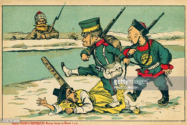 Cartoon illustrates Japan marching across the back of Korea en route to Russia | Located in Rykoff Collection