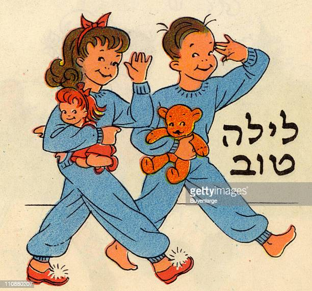 Cartoon illustration shows a girl boy in pajamas with dolls under their arms as they wave goodnight mid twentieth century