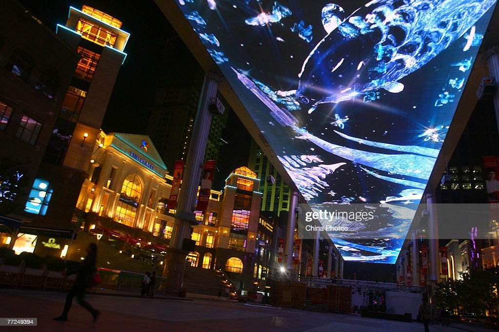 A Cartoon is displayed on the largest LED screen in the world at the