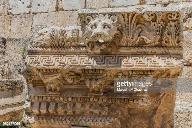 Carved lion head water spout from the entablature of the Temple of Jupiter, Baalbek, Lebanon