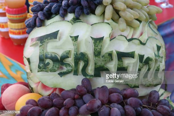 Carved watermelon with the name of Tashkent in it. Uzbekistan