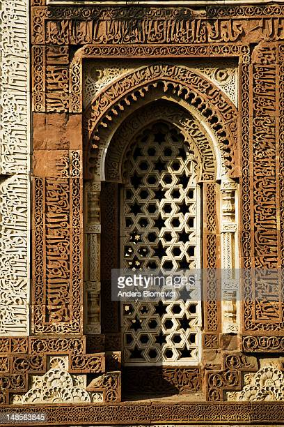 Carved window on Alai Darwaza, the gateway to Qutb Minar, Mehrauli.