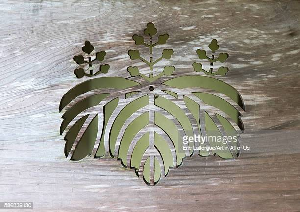 Carved wooden door in leaf shape in daitokuji kansai region kyoto Japan on May 26 2016 in Kyoto Japan