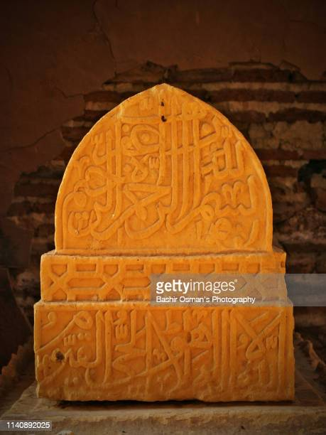carving and islamic inscription applied over the tombs at makli necropolis - niet westers schrift stockfoto's en -beelden