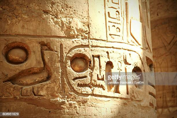 Carving At Temple Of Luxor