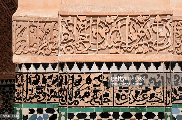 Carvings in the Patio of the Ben Yousseff Madrasa