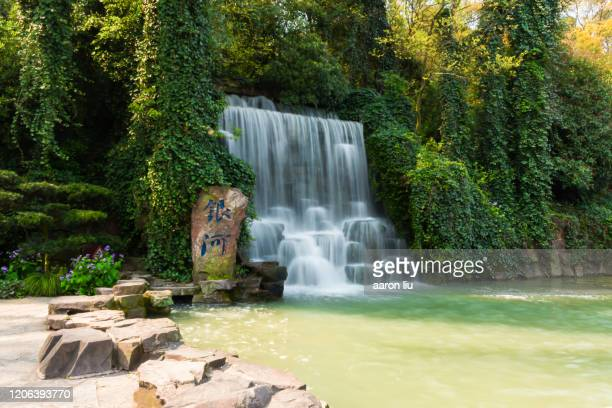 cascade - liu he stock pictures, royalty-free photos & images