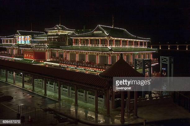 palazzo del casinò di macao - palazzo reale foto e immagini stock