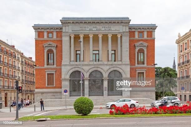 casón del buen retiro in madrid - el prado museum stock pictures, royalty-free photos & images